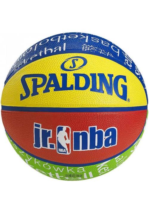 NBA JUNIOR