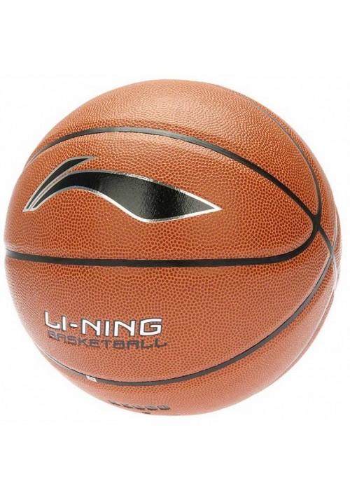 BASKETBALL LI-NING