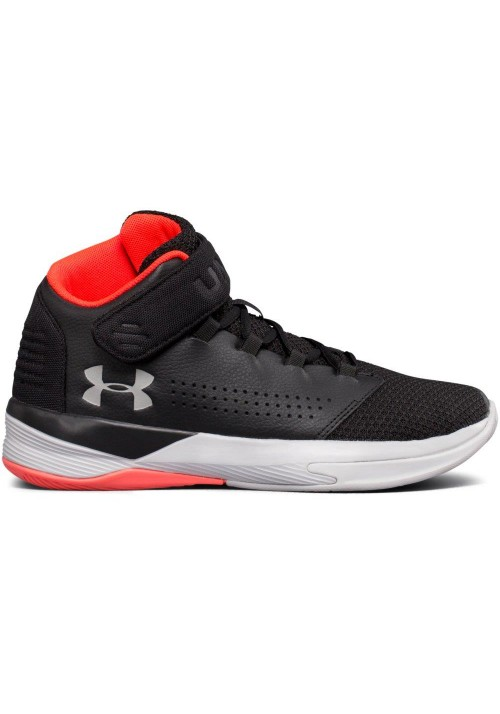 UNDER ARMOUR BGS GET B 001