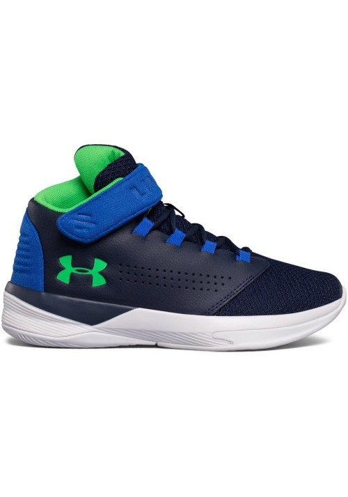 UNDER ARMOUR BGS GET B 410