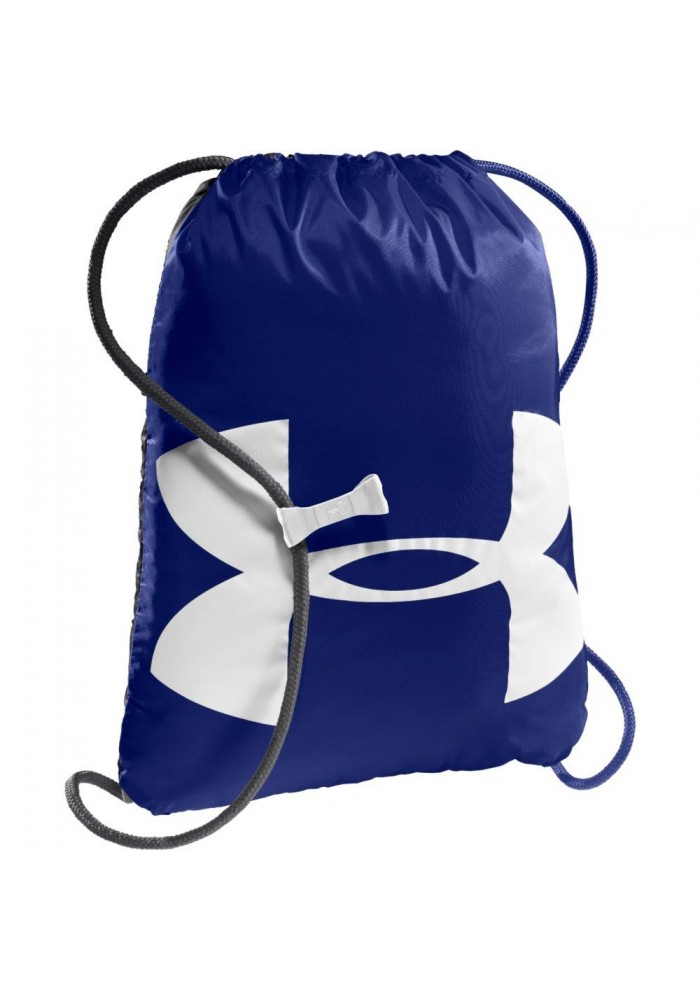 UNDER ARMOUR SACKPACK 400