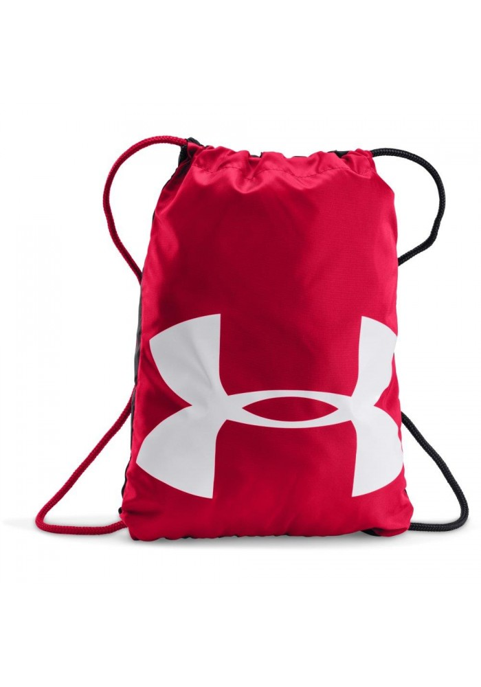UNDER ARMOUR SACKPACK 600